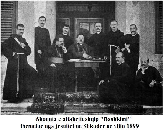 Shoqnia Bashkimi Shkoder 1899
