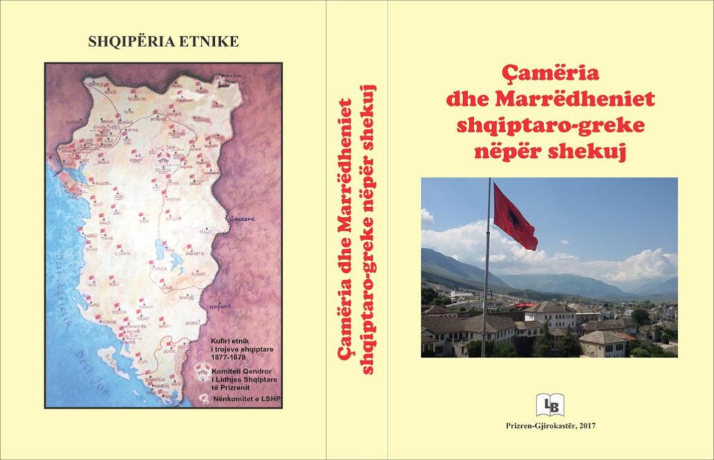 Heroi Festim Lato pasardhës politik i Gjin Bua Shpatës u vra për Shqipërinë Etnike