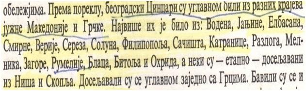Fig. 3. Dëshmi nga literature serbe për shkuarjen e vllahëve në Beograd nga qytetet shqiptare