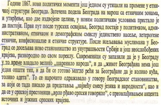 Fig. 4. Dëshmi nga literature serbe se deri në vitin 1867, në Beograd kishin shkuar për të jetuar shumë komunitete që flisnin gjuhë të ndryshme dhe kishin tradita të lloj llojshme.