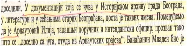 Fig. 5. Argumente nga literature serbe se shumë oficer të ushtrisë serbe gjatë krizës lindore kishin origjinë shqiptare