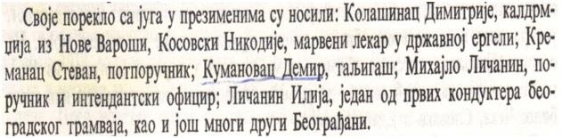 Fig. 6. Dëshmi për shumë qytetarë të Beogradit, që kishin shkuar nga trevat jugore dhe  kryanin profesione të ndryshme.