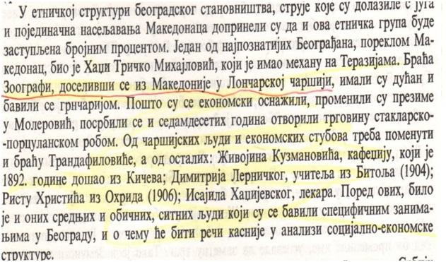 Fig. 7. Dëshmi për shkuarjen e qytetarëve për të jetuar në Beograd, nga trevat e Maqedonisë së sotme.