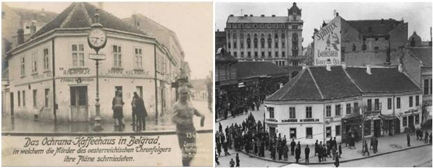 Foto 8 dhe Foto 9. Kafja Albanije në Beograd, ku mendohet se është bërë plani për atentat ndaj Frans Ferdimandit