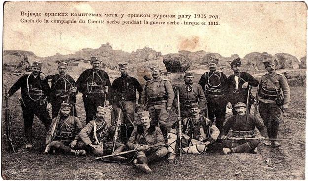 Foto 12. Vojvoda, Vojin Popović (Vojin) me grupin e tij në Merdare.