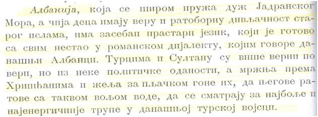 Fig. Dëshmi nga shkrimet e Dragishe T. Mijushkeviqit, të shkruara në vitin 1829, dhe të botuara në libër në vitin 1889, në Beograd.