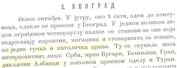 Fig. të dhëna për strukturën e popullatës në Beograd, gjatë vitit 1829, ku shihet urrejtja për shqiptarët nga autori i shkrimit të librit Dragisha T, Mijushkoviqit.