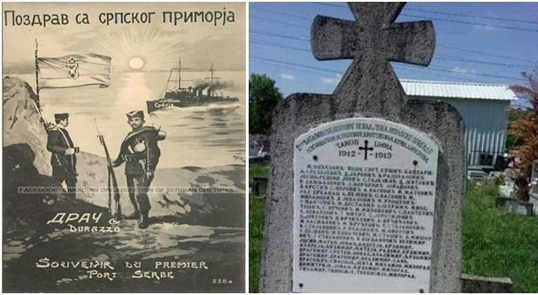 Foto 32. Ushtarët serbë në Durrës dhe foto 33. Memoriali i ushtrisë serbe në Tiranë